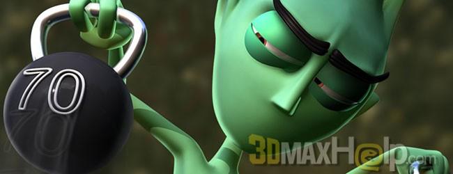آشنایی با مبانی انیمیشن سازی در 3Ds Max